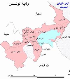 ولاية تونس